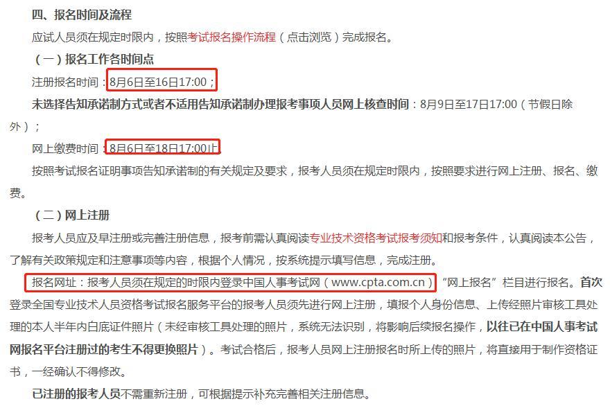 陕西省社会工作者考试报名入口,社会工作者考试报名入口,2021年陕西省社会工作者职业水平考试报名入口